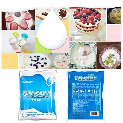 Yogurt Yeast Starter Natural Probiotics Home Made Lactobacillus Fermentation Powder Maker Homemade Kitchen Supplies Drop Ship