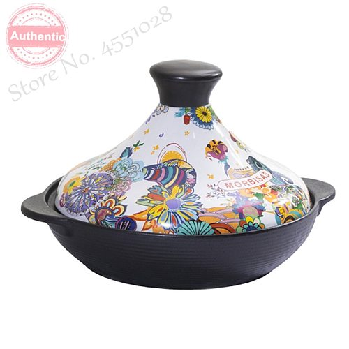 Morocco Steamer Taji Pot Cast Iron Pot Clay Pot Rice Cooker Japanese Household Simmered Casserole Induction Cooker Universal