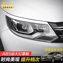 for Volkswagen Tiguan 2013 to 2019ABS Chrome Front Rear Trunk Headlight Tail Light Lamp Cover Trim Styling Garnish Bezel Molding