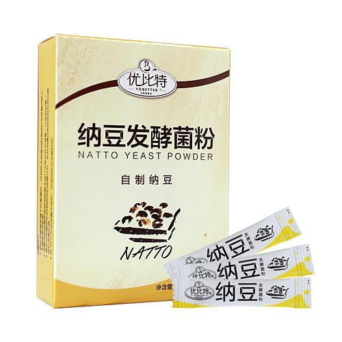 Natto bacteria natto bacteria powder For household powder bacteria natto fermentation starter use homemade nattokinase U1A2