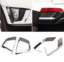 For Hyundai Creta ix25 2014 -2019 Chrome Front Rear Reflector Fog Light Lamp Cover Trim Foglight Bumper Molding Garnish