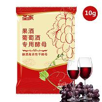 10g Wine Yeast Full Fermentation Dry Yeast For Wine DIY Active Dry Wine Yeast Dry Wine Yeast ,Used For Red Wine Brewing Supplies