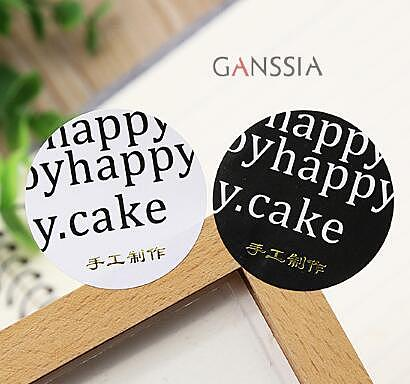 80pcs/lot Dia 3.7cm Creative Black and White Handmade Stickers Baking Gift Packing Label Sticker Supplies (ss-1638)