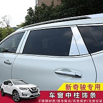 For Nissan Rogue x-Trail t32 2014 -2019 Stainless Window Chrome Pillar Post Posts Cover Trim Molding Garnish Accent 8pc