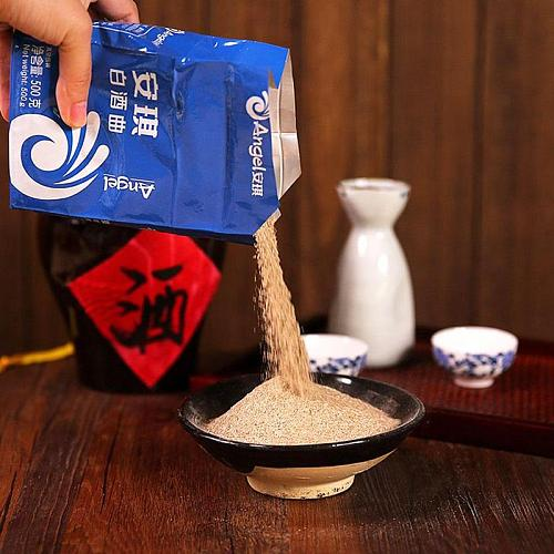 500g Angel Liquor Active Dry Yeast For White Rice Fermentation Brewer's Hot Saccharomyces Alcohol Cerevisiae Yeasts Wine Br Y9U9