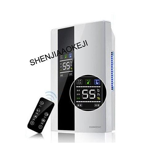 CS10E Intelligent electric dehumidifier Clean air dryer dehumidifier Household mini mute dehumidifier 220V 1PC