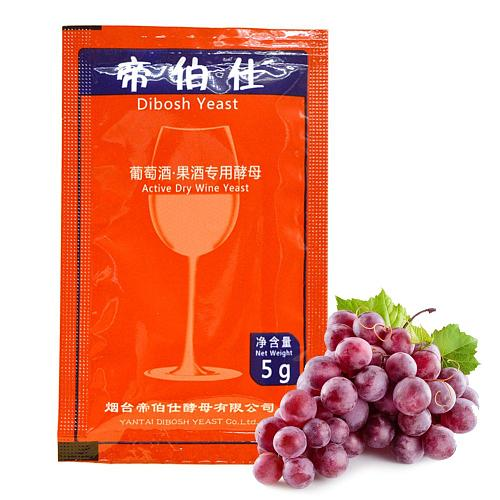 2pcs Wine Yeast Home Brewing Saccharomyces Cerevisiae Wine Yeast 5g For 25 KG Grape Alcohol Active Dry Yeast Liquor Maker