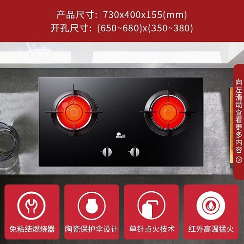 Infrared Gas Stove Set with High Thermal Efficiency Level 1 Energy Efficiency Explosion-proof Tempered Glass Bulit-in Hobs