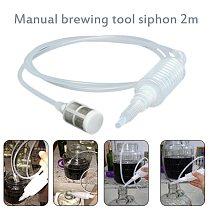 2M Liquid Filter Kitchen Wine Distiller Filter Tube Plastic Brew Syphon Liquid Siphon Alcohol Distiller Filter Tube Tool