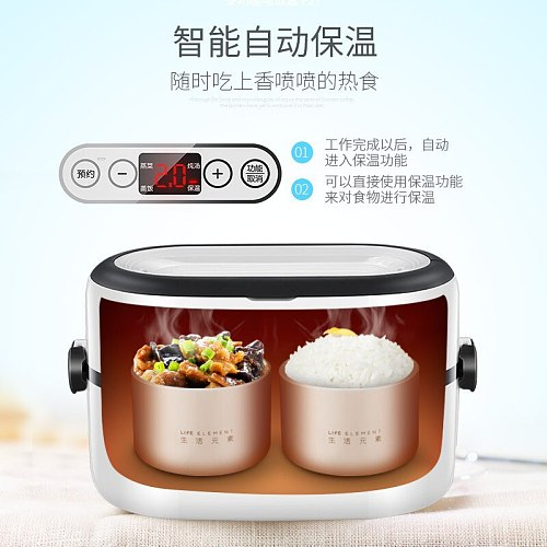 Life element Electric lunch box can be plugged in thermal insulation heating artifact cooking ceramic electric rice cooker