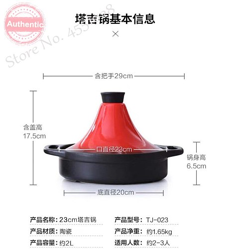 2L Home Taji Pot Moroccan Cast Iron Frying Pan with Enamel Lid Stew Pots Claypot Rice Casserole for Gas Stove/Induction Cooker