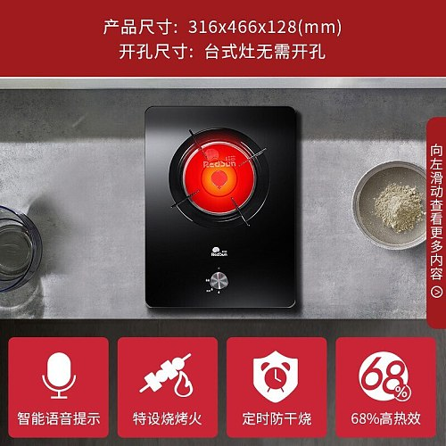 Infrared Single-cooker Grade 1 Desktop 68% Thermal Efficiency Anti Dry Burning Voice Reminder Natural Gas/ Liquefied Gas Stove