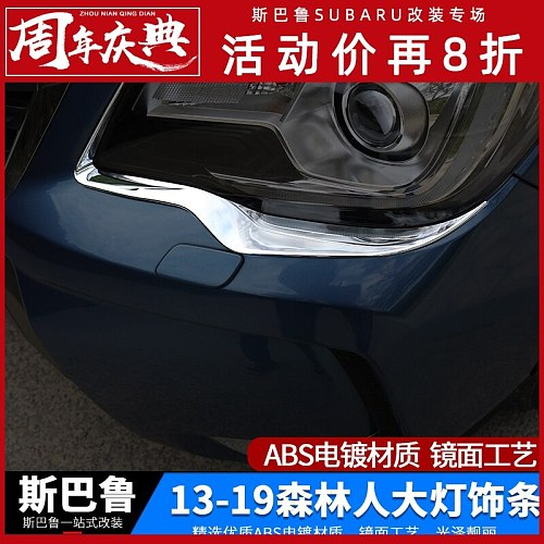 for Subaru Forester 2019 2020 ABS Chrome Front Rear Trunk Headlight Tail Light Lamp Cover Trim Styling Garnish Bezel Molding