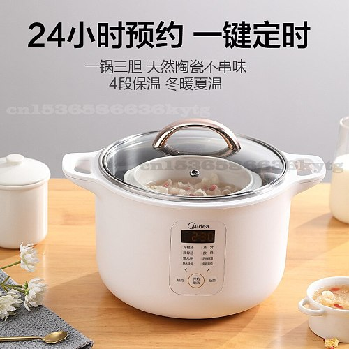 220V/400W Home Electric Cooker Smart Appointment Timing 3.2L Large Capacity Ceramic Thermal Insulation Automatic Electric Cooker
