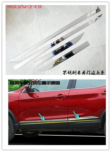Fit For Nissan Qashqai 2014 2015 2016 2017 J11 Chrome Body Molding Door Side Line Trim Cover Surround Styling Guard Garnish