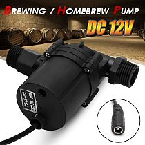 Low Noise Durable Brewing Pump DC 12V 18W Homebrew Beer Circulation Brushless Water Pumps Home Brew Beer Pumps