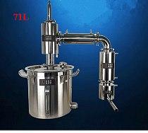 71L Diversion Cooling Design Home Kit Distilling Column ALCOHOL Moonshine Hooch Vodka Whisky Brandy Distiller Water Juice Etc