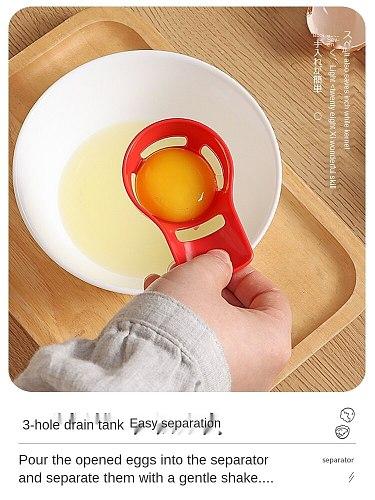 Japanese Imported Household Egg White Egg Yolk Separator Baby Baking Tool Egg White Separator Egg Mixture Filter