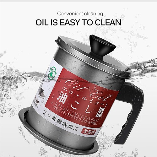 1.7/1.4L Multifunction Leakproof Can Grease Container Kitchen Tool Kettle Cooking Separator Frying Pot with Strainer Oil Storage