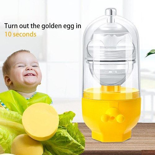 Egg Tugging Artifact Household Egg Yolk Egg White Mixed The Same Kitchen Utensils Explosive Gold Eggs Kitchen Supplies
