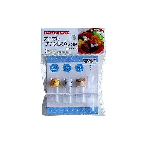 3pcs Mini Condiment Sauce Bottle Plastic Bottle Cartoon Cooking Seasoning Bottle Cute Small Containers Kitchen Jar Accessories