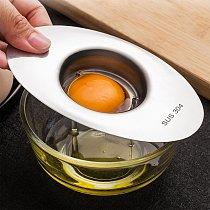 Egg Separators 304 Stainless Steel Egg Yolk Separator Egg White Yolk Filter For Cooking Kitchen Gadget