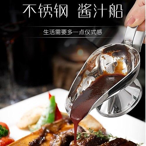 Stainless steel steaks cup sauce bucket boat black pepper sauce bottle cheese yogurt seasoning bowl seasoning tool