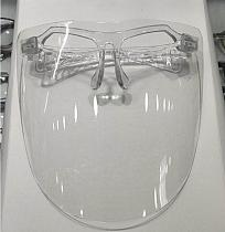 Kitchen Transparent Face Shield Anti-oil Onion Goggles Dust-Proof Face Protective Mask Mascarilla Reutilizable Cooking Tools