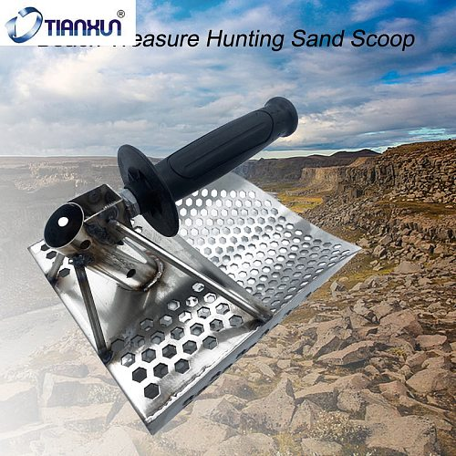 Sand Scoop for Metal Detecting, Stainless Steel with Hexahedron 7Mm Holes for Beach Treasure Hunting Shovel Hunting Tool