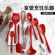 Silicone Spatula Turner, Slotted spoon, Ladle, Spoon, Spoon Spatula, Spooula, Spatula, Basting brush Silicone Kitchenware 4.9