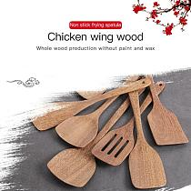 Household multifunctional kitchen utensils set wooden spoon cooking non-stick spatula spoon colander