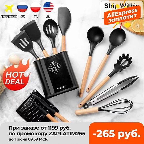 13PCS Silicone Kitchen Tools Cooking Sets Soup Spoon Spatula Non-Stick Shovel With Wooden Handle Special Heat-Resistant Design