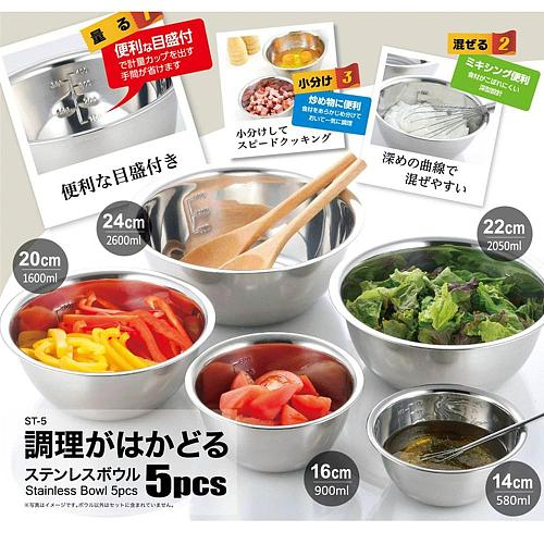1Set Stainless Steel Mixing Bowls Set of 5 Non Slip Nesting Whisking Bowls Set Mixing Bowls For Salad Cooking Baking