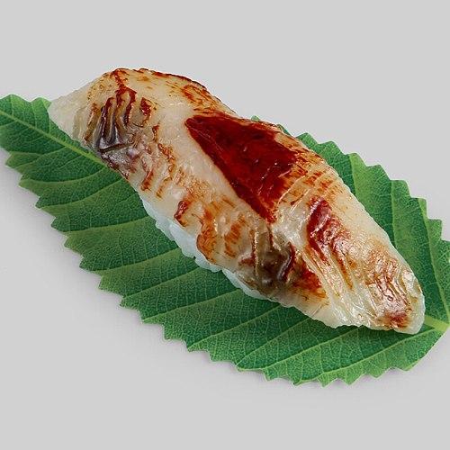 200Pcs Japanese Food Sushi Decoration Leaves Plastic Green Leaf Sushi Green Grass Sashimi Decorative Kitchen Cooking Decor Tool