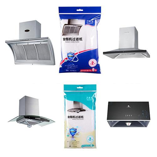2PCS Clean Cooking Nonwoven Range Hood Grease Filter Kitchen Oil Filter Papers Good Material And Good Air Permeability Paper