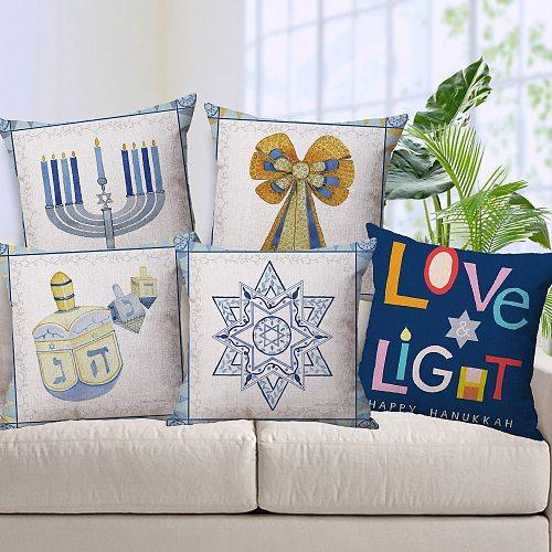 Happy Hanukkah Cushion Covers Jewish Holiday Dreidel Menorah Culture Art Decorative Pillow Case For Sofa Couch