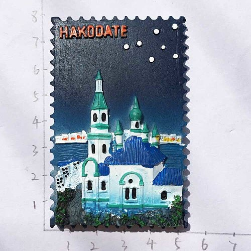 Hokkaido Japan Hakodate Orthodox Church High-grade Fridge Magnets Tourism Souvenirs Refrigerator Magnetic Sticker Home Decortion