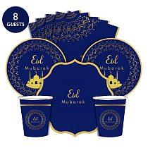 44pcs 8Guests New Eid Mubarak Happy Ramadan Party Supplies Celebration Decoration Disposable Paper Plate Cup Napkin