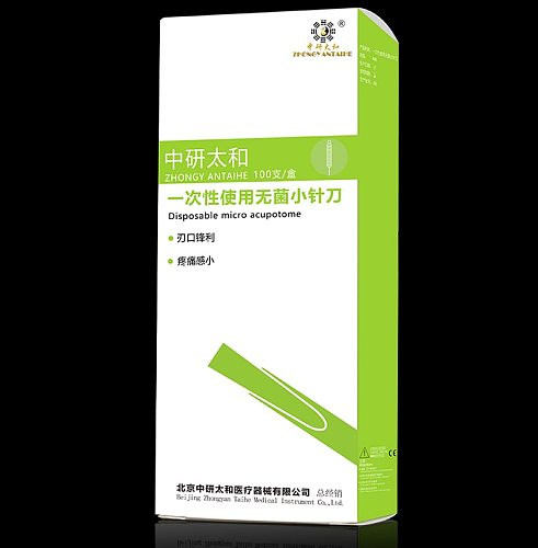 zhongyantaihe Copper handle small Blade Disposable sterility Small knife needle Acupuncture needles 100pcs /pack free shipping