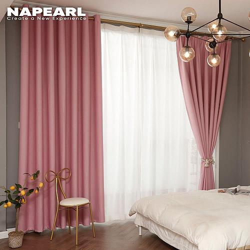 NAPEARL 1 Piece Modern Cortinas Plain Solid Color Blackout Living Room Window Panel Curtain For Door Bedrom Balcony