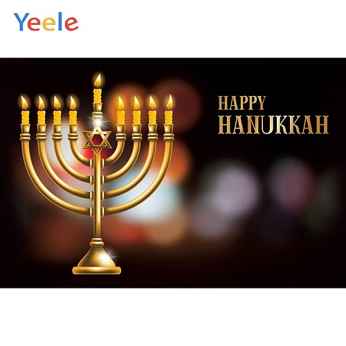Jewish New Year Rosh Hashanah Happy Hanukkah Backdrop Candle Golden Lampstand Photography Backdrops Photographic Background Prop
