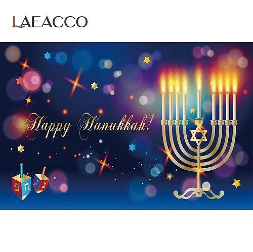 Laeacco Happy Hanukkah Festivals Candle Menorah Shiny Star Polka Dots Light Bokeh Party Pattern Photo Background Photo Backdrops