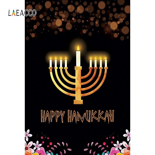 Laeaco Happy Hanukkah Festival Menorah Candles Polka Dot Party Customized Banner Photo Background Photography Backdrop Photocall