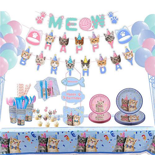 113PCS cat party supplies disposable tableware cat bowl cup napkin suitable for cat birthday theme children's party decoration