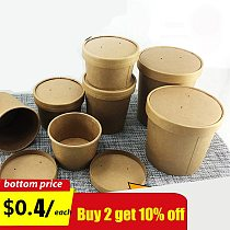 Disposable Kraft Paper Soup Cup Dessert Ice Cream Cake Soup Container Food Package Free Product 2 Oz Transparent Sauce Cup.