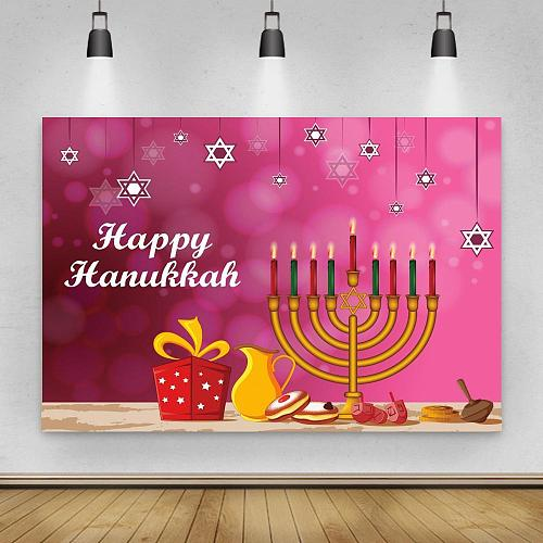 Nitree Happy Hanukkah Jewish Festivals Menorah Candle Dark Polka Dot Light Bokeh Party Photo Background Photography Backdrop