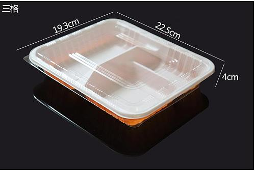 Disposable Take Out Containers Lunch Box Microwavable Supplies 3 Or 4 Compartment Plastic Food Storage Containers With Lids#BQ86