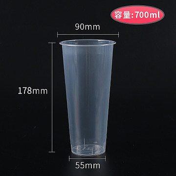 10pcs BubbLe Tea CUP High temperature resistant PP material safe for food disposable plastic milk tea cup juice cup transparent
