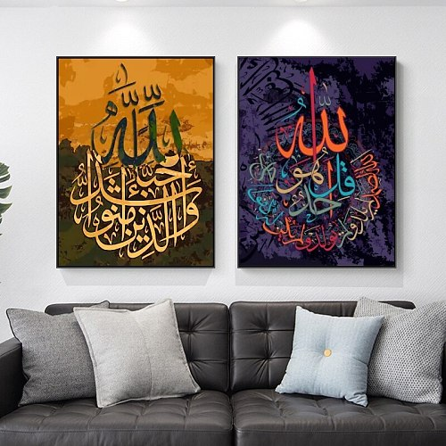 Islamic Calligraphy Canvas Painting on The Wall Muslim Religious Posters and Print Modern Wall Art Pictures for Home Decoration