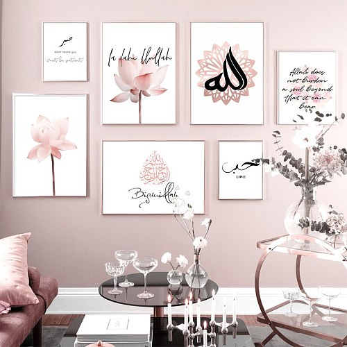Living Room Decoration Painting Arabic Calligraphy Nordic Poster Islam Wall Art Printing Lotus Canvas Painting Muslim